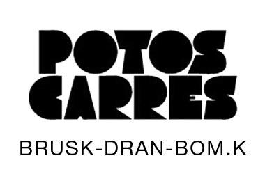 potos-carres-artistes