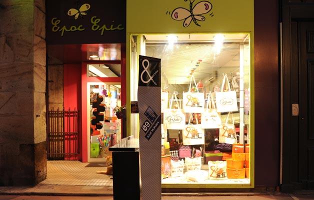 Design & Shop 2010